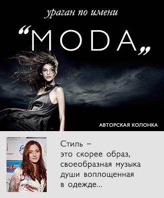 kolonka_red1