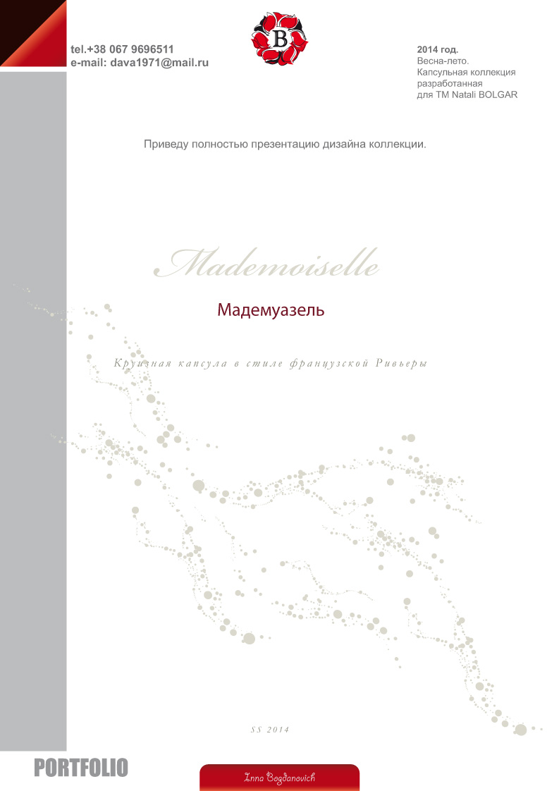 Inna-Bogdanovich-PORTFOLIO-17