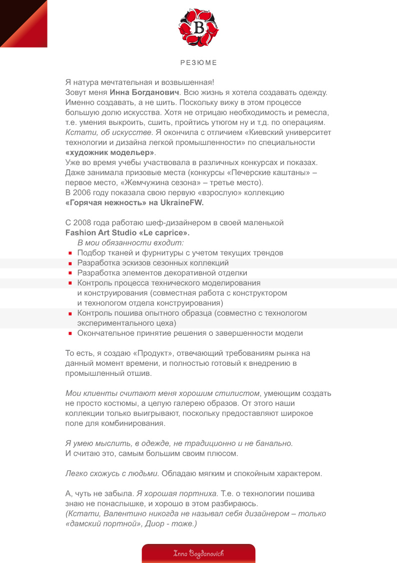 Inna-Bogdanovich-PORTFOLIO-2