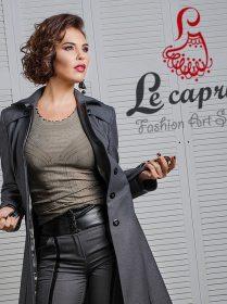 Le Caprice — Первая капсула!